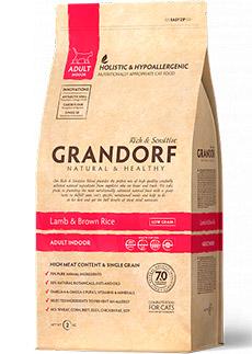 Grandof ягнёнок с рисом Indoor